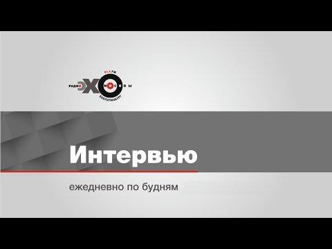 """Круглый Стол / Сериал """"Чернобыль"""" HBO // 30.05.19"""