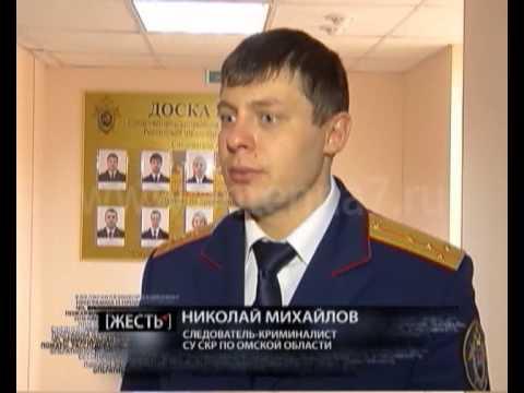 В Нововаршавском районе Омской области совершено убийство на почве ревности