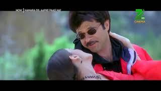 Film:- hamara dil aapke paas hai {2000} star cast- aishwarya