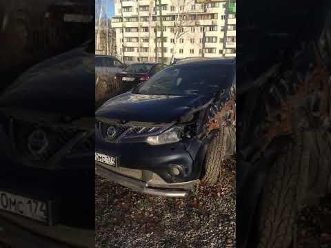 Продать машину в Челябинске 89124087447 ! Выкупили Nissan Murano 2011 г 3.5  л аварийный