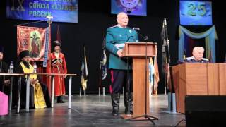 видео Верстание в казаки Союза казаков России