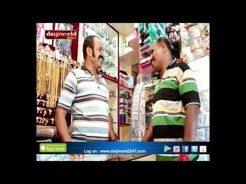 Babanna - Boobanna : Tulu Comedy Serial (Episode 17) │Daijiworld Television