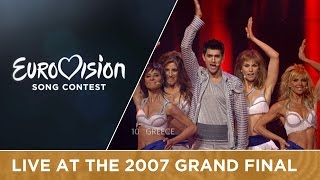 Sarbel - Yassou Maria (Greece) Live 2007 Eurovision Song Contest
