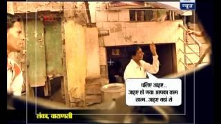 Yeh Bharat Desh Hai Mera from Lanka, Varanasi