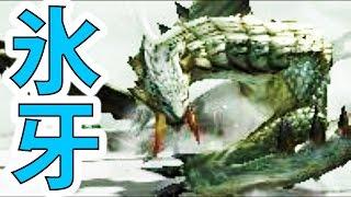 【MHXX実況】G級モーションを披露する『ベリオロス』-PART28-【モンハンダブルクロス】【全クエ制覇を目指して】 thumbnail