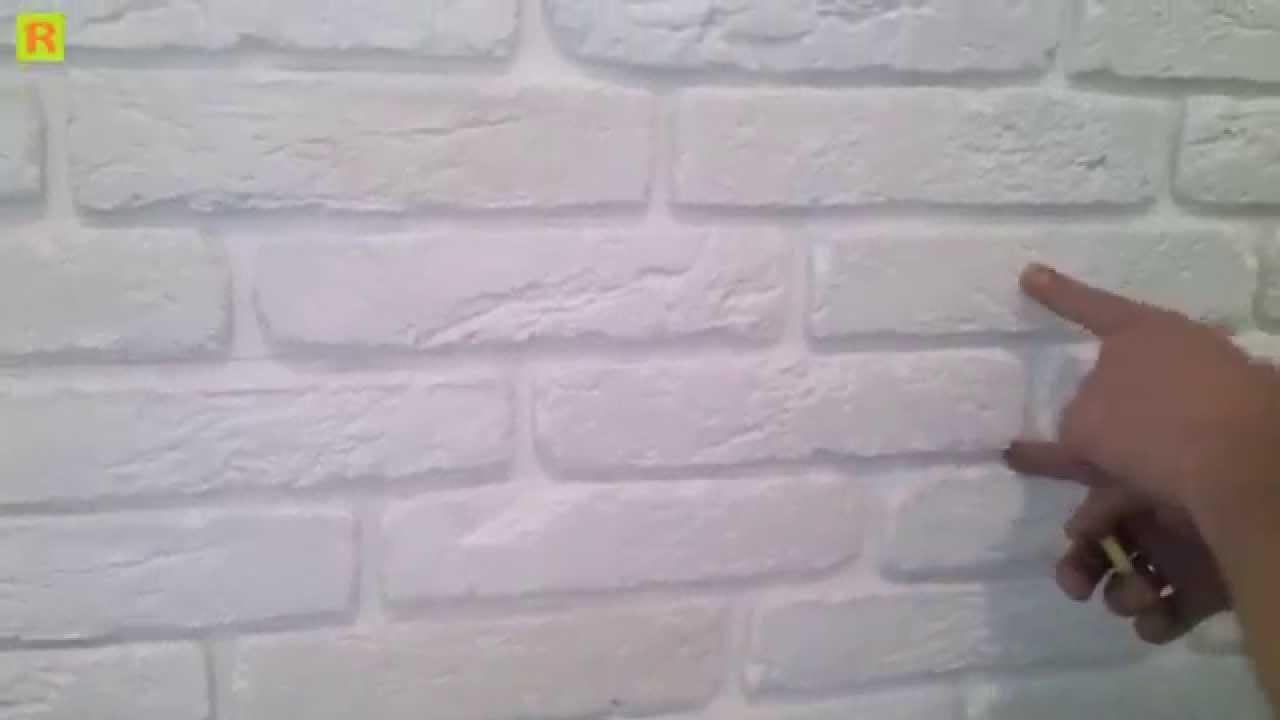 Расшивка швов при укладке искусственного камня - YouTube