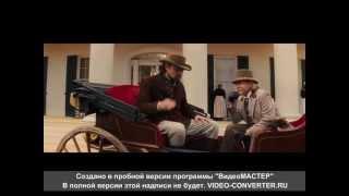 Момент из фильма Джанго Освобожденный
