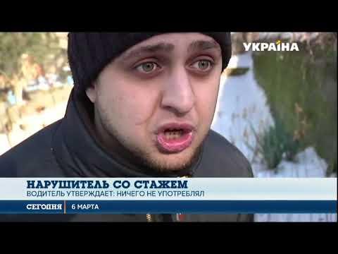 Жителя Николаева который насмерть сбил человека снова задержали за нарушение ПДД