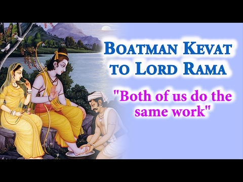 Ramayana - Lord Rama & the Boatman Kevat - By Swami Mukundananda
