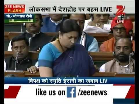Smriti Irani speech exposed Anti Hindu educational system of India created by Congress