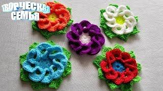 Вязание крючком ЛИСТИКИ ДЛЯ ЦВЕТКА / Crochet Flowers