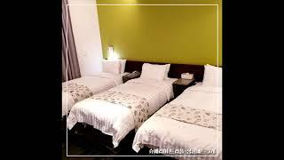 #여수호텔 #마띠유 새로운 감각의 객실을 안내합니다. …