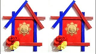 Handmade Ganpati wall Hanging -News paper & card Craft ideas-diy ganpati wall hanging Tuber Tip