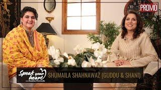 Shumaila Shahnawaz (Guddu & Shani) | Promo | Speak Your Heart With Samina Peerzada