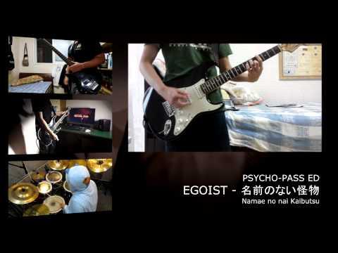 [HD] EGOIST - 名前のない怪物 (Band Full Session Cover) (PSYCHO-PASS ED)
