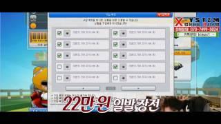 땅뚜 편집영상