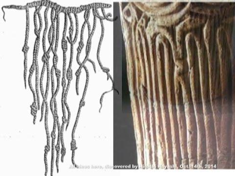 2260(6)Jomon Patterns as Quipu Script Theory縄文文字=キープ説・謎の縄文文字byはやし浩司Hiroshi Hayashi, Japan