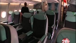 الخطوط الجوية التونسية  تستلم أول طائرة إيرباص 330