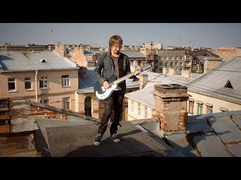Электропартизаны  - Аэропланы (официальный видеоклип, 2017)
