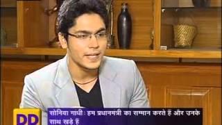 Tribal Affairs and Panchayati Raj Minister Speaks to DD News