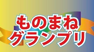 チャンネル登録お願いします。 http://goo.gl/KrPFG7 完全無料ネット通...