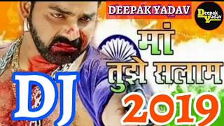 15 Agust Special bhojpuri song || Independent song || I Love My India || 15 Agust Song |Deepak Yadav