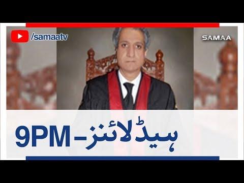 Samaa Headlines with Bulletin | 09 PM | SAMAA TV | 15 April 2018