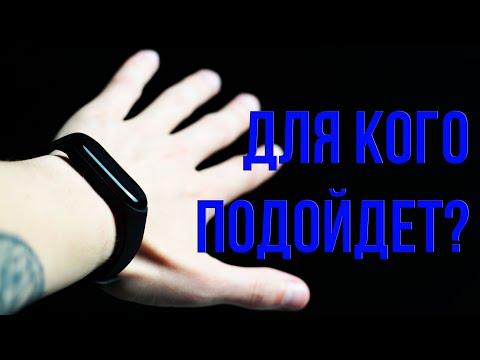 ОБЗОР ФИТНЕС БРАСЛЕТА M3 КАК ПОДКЛЮЧИТЬ M3 К СМАРТФОНУ