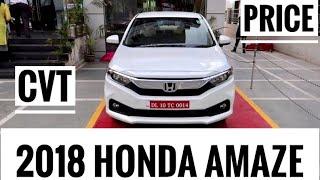 2018 Honda Amaze | 2018 Honda Amaze First Impression | Honda Amaze Features | 2018Amaze | Amaze2018