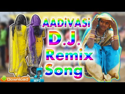 आदिवासी डीजे रिमिक्स गाना Aadivasi DJ Song || Aadivasi Remix Song 2018 || Vijay Kanase ALL IN ONE