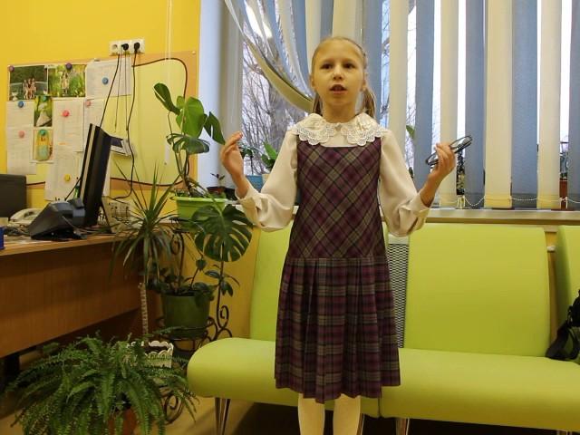 Изображение предпросмотра прочтения – ДарьяХарламенко читает произведение «Мартышка и очки» И.А.Крылова
