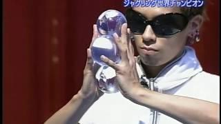 ジャグリング世界チャンピオンMASAKI  2009