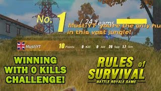 I WON A GAME WITH 0 KILLS‼️😯 Rules of Survival