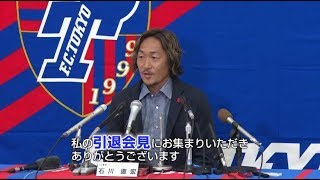 今シーズン限りでの引退を表明、18年のプロキャリアに終止符をうつ石川...