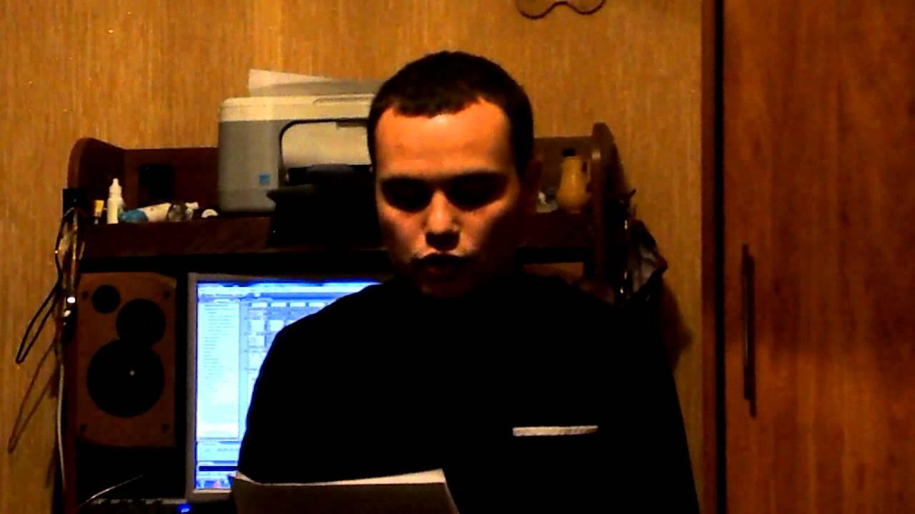 бьянка дымом в облака слушать онлайн