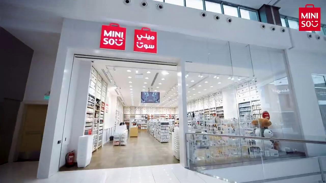 Miniso Riyadh Park Youtube