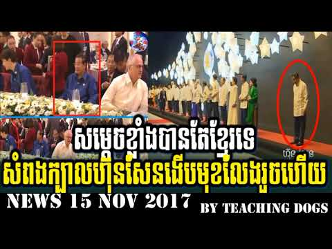Khmer Hot News RFA Radio Free Asia Khmer Morning Wednesday 11/15/2017