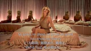 洋楽 和訳 Zara Larsson - So Good ft. Ty Dolla $ign