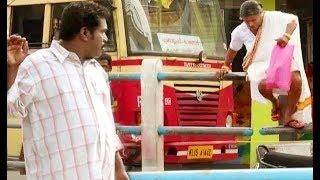 ഇ തള്ള നാണം കെടുത്താനായിട്ട് ഇറങ്ങിയേക്കാണോ  # Malayalam Comedy Show # Malayalam Comedy Skit
