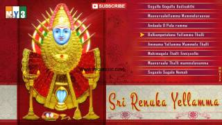 Renuka Yellamma Songs - Sri Renuka Yellamma - JUKEBOX - BHAKTHI