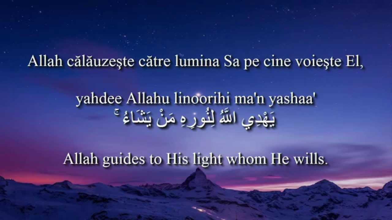 Holy Quran Surat An-Noor [24:35]! Romanian and English translation  Arabic  transliteration