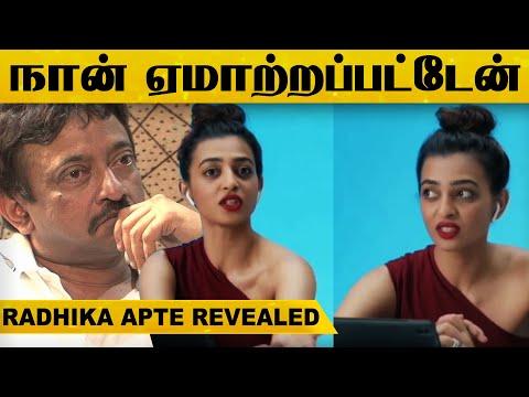 ராதிகா ஆப்தேவின் நி***ண Video சர்ச்சை - வெளிவந்த உண்மை தகவல்..! | Latest News | RGV | Viral | HD