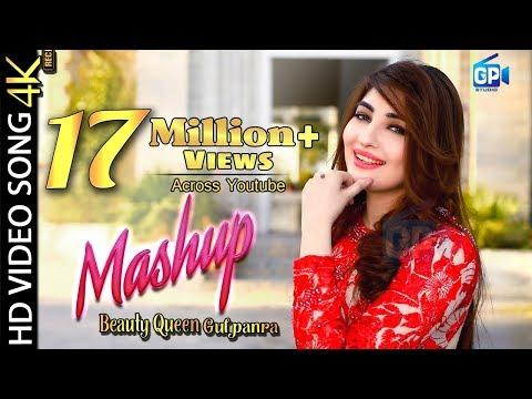 Gul Panra New Song 2018 | Rasha Khumara | Pashto new hd songs Mashup gul panra video song rock music
