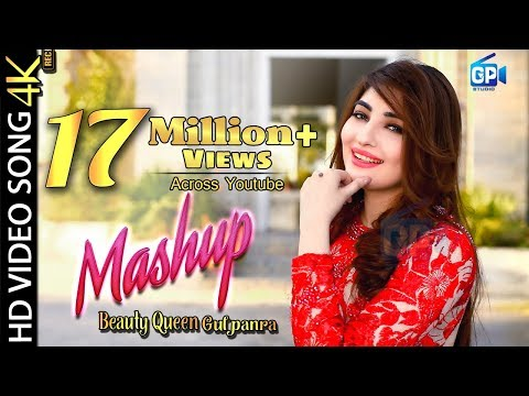 Gul Panra New Song 2018 | Rasha Khumara | Pashto new hd songs Mashup gul panra video song rock music thumbnail