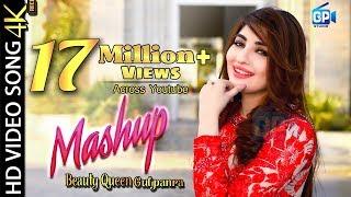 Download Gul Panra New Song 2018 | Rasha Khumara | Pashto new hd songs Mashup gul panra video song rock music Mp3 and Videos