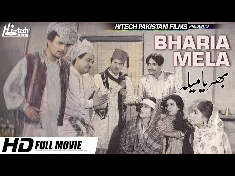 BHARIA MELA B/W (FULL MOVIE) - MUNAWAR ZARIF & RANGILA - OFFICIAL PAKISTANI MOVIE