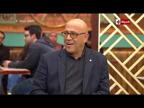 قهوة أشرف - لقاء مع أدهم جمال صاحب مشروع Food Zone