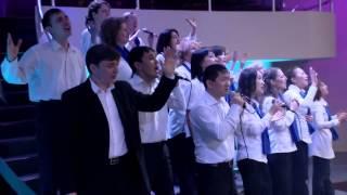 Иисус живой! - музыка, прославление, клип, Новая Жизнь, Алматы