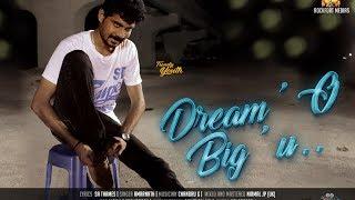 Dream O Big u -  DOB Album Song   Sa Thames   Trendy Youth Team