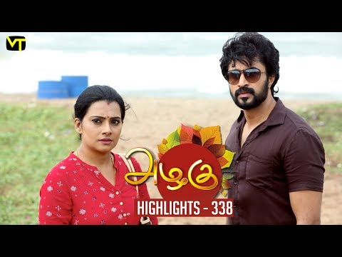 Azhagu Tamil Serial Episode 338 Highlights on Vision Time Tamil.   Azhagu is the story of a soft & kind-hearted woman's bonding with her husband & children. Do watch out for this beautiful family entertainer starring Revathy as Azhagu, Sruthi raj as Sudha, Thalaivasal Vijay, Mithra Kurian, Lokesh Baskaran & several others.  Stay tuned for more at: http://bit.ly/SubscribeVT  You can also find our shows at: http://bit.ly/YuppTVVisionTime  Cast: Revathy as Azhagu, Sruthi raj as Sudha, Thalaivasal Vijay, Mithra Kurian, Lokesh Baskaran & several others  For more updates,  Subscribe us on:  https://www.youtube.com/user/VisionTimeTamizh Like Us on:  https://www.facebook.com/visiontimeindia